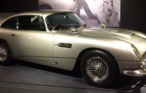 Aston Martin Hiscox Classic Cars